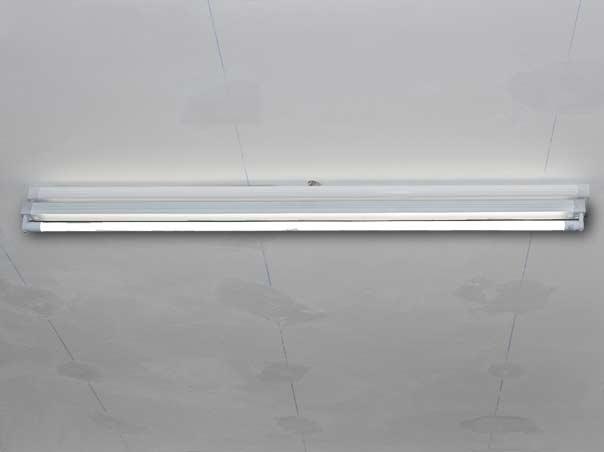 led r hre 120cm mit fassung vde gepr ft von lg electronics. Black Bedroom Furniture Sets. Home Design Ideas