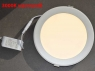 170mm LED Downlight 155mm cut out different color temperatures