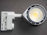 33W 3-phase LED Track Light CRI92 excellent color reproduction