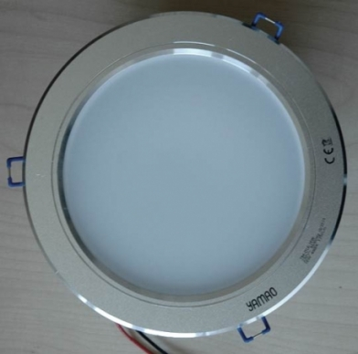 8-inch  LED-Downlight- recessed luminaire -21watts-neutral white-4000K-1650lm-79lm/watt-224mm and 195mm hole diameter-