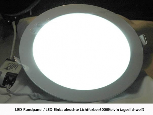 LED-Rundpanel warmweiß 3000K 225mm x 20mm 18W -weiß- Alu 1480Lumen cri>80