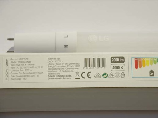 Affordable 120cm / 4-ft LED tube from LG Electronics with VDE certification