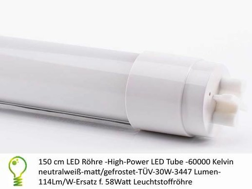 1500mm T8 LED tube 30W High Power 6000K frosted 3447LM