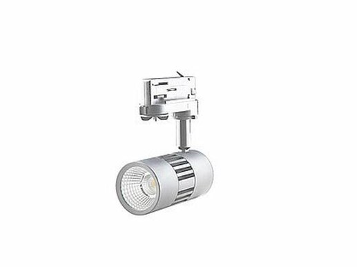 8W LED Lamp Track light dimmable RA90 warm white 3000K