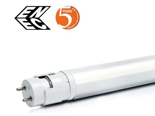 Very innovative 150cm T8 LED tube for all ballasts. The Universal T8 LED Tube is compatible with all ballasts available on the market. Whether electronic ballast EVG, low-loss ballast VVG or KVG. There are no compatibility lists or exclusions.