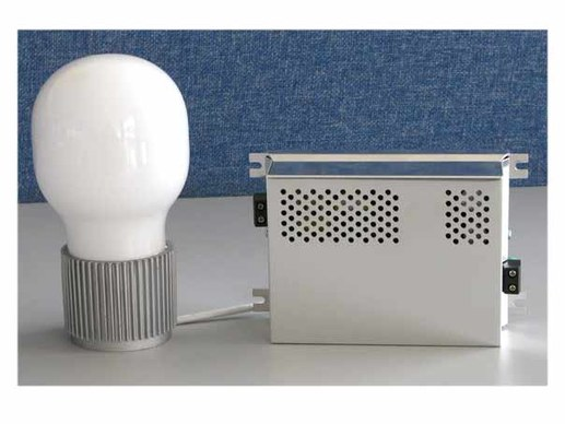 HQL lights conversion kit: 40 watt induction lamp with ext. ballast 2800lm: replacement for 80 watt lamp HQL