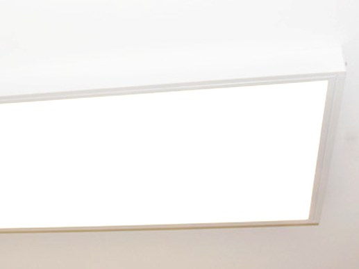 Ceiling frame for LED panel in 120x60cm (also 1195 x295mm) made of aluminium. The colour is white. The frame is smooth. Matching to our white LED panels 120x60cm.